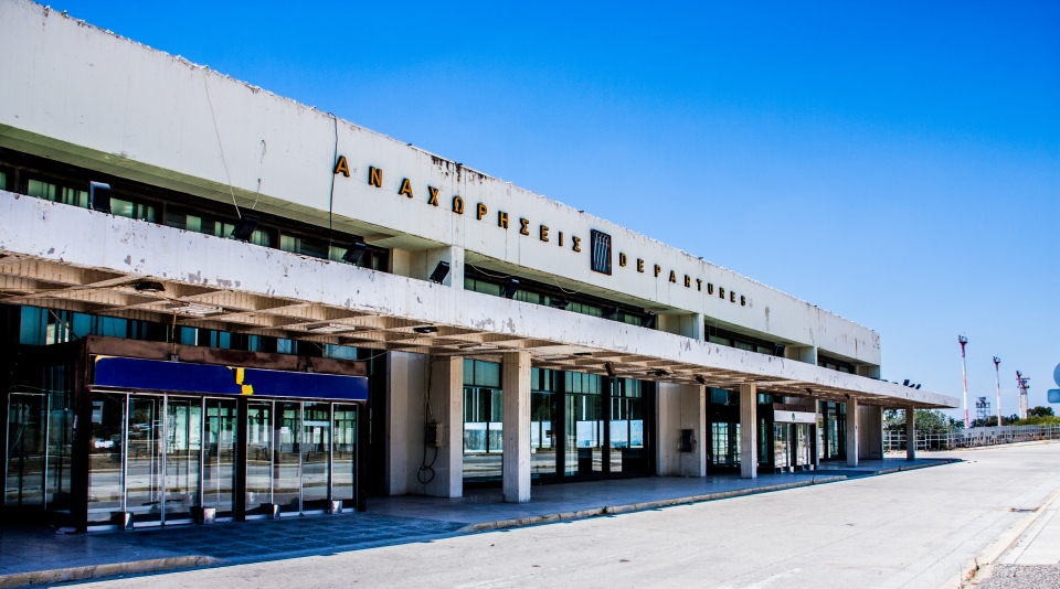 Old Hellinikon Airport Departures