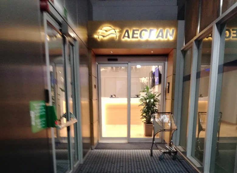 Aegean lounge entrace