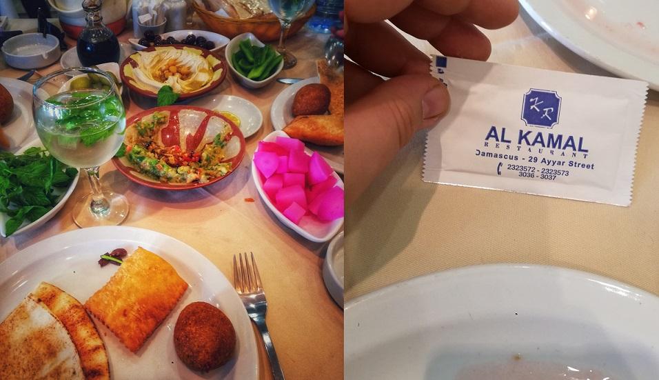 Al Kamal Damascus Restaurant