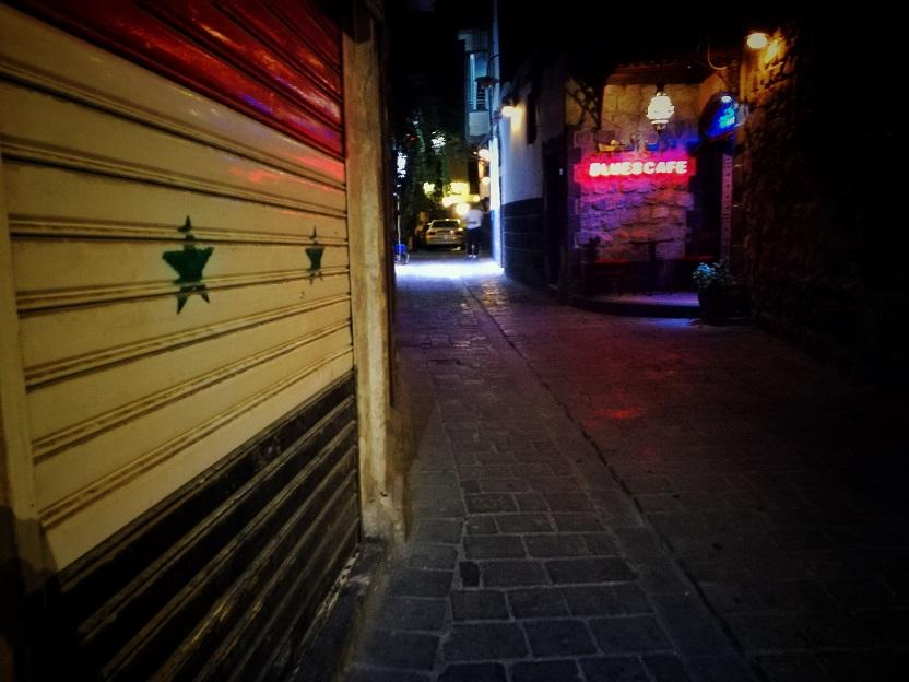 Bab touma street