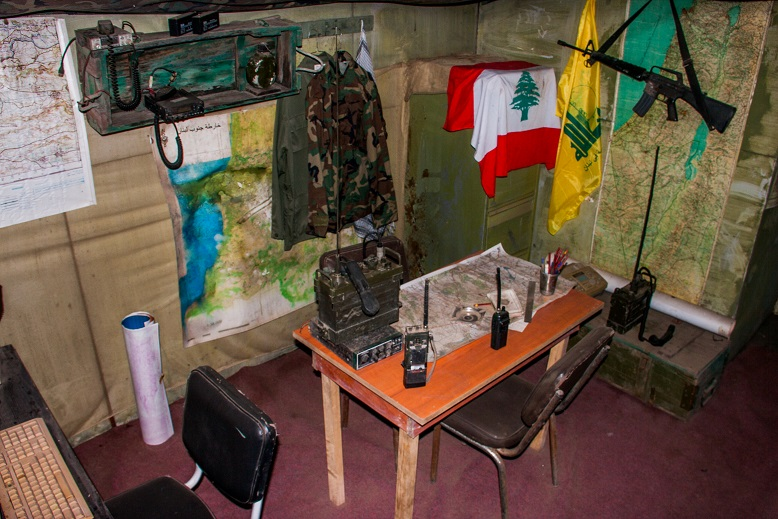 Communication room Hezbollah Mleeta Lebanon