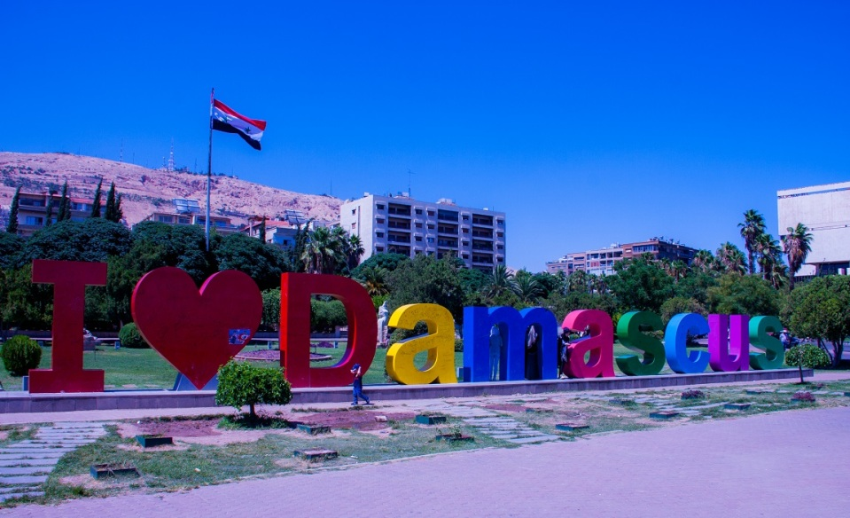 I Love Damascus