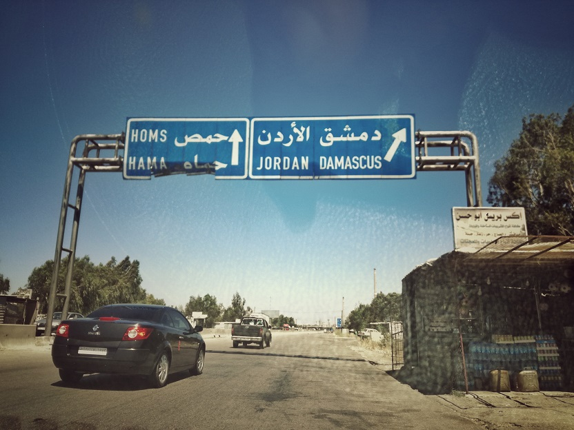 Homs to Damascus Road