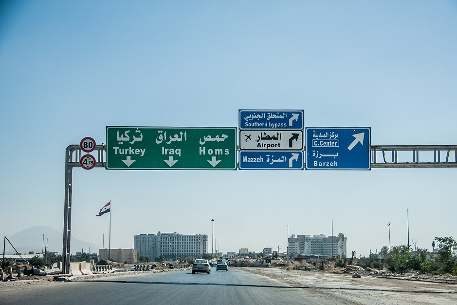 Road to Homs