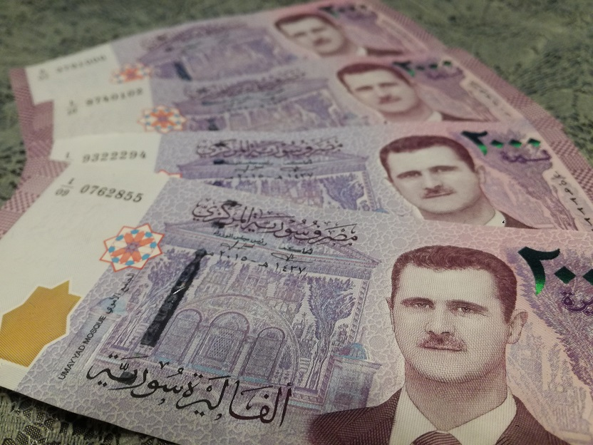 Syrian pounds Assad 2000 SYP