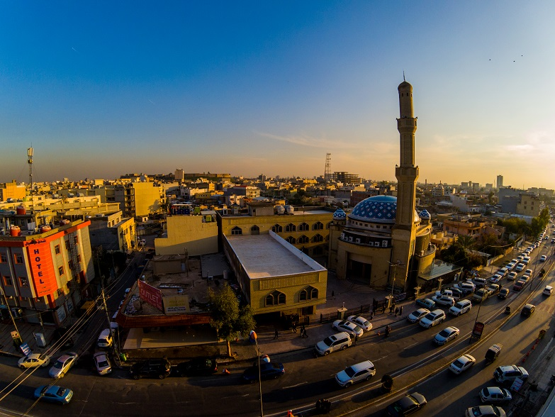 Erbil View Hotel Sunrise