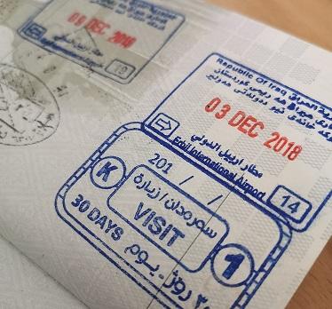 Visa Passport Stamp Iraq Kurdistan